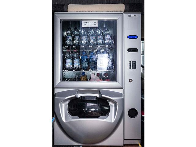 Alquiler de autocares Gran Lujo - Máquina de bebidas